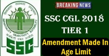 SSC CGL 2018 Exam Amendment