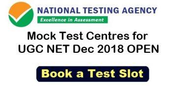 UGC NET Mock Test Centres
