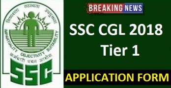 SSC CGL 2018 Application Form