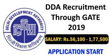 DDA Recruitment Through GATE 2019