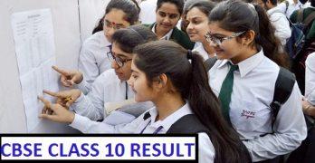 CBSE Class 10 Results