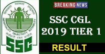 SSC CGL 2019 Tier 1 Result