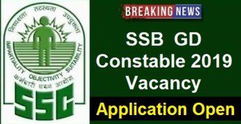 SSB GD Constable 2019 Application