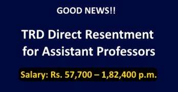 TRD Direct Recruitment for Assistant Professors