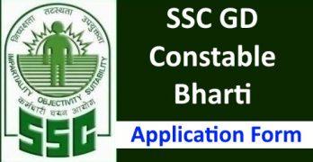 SSC GD Constable Bharti 2020 Application